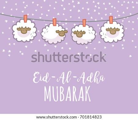 cute eid al adha greeting card