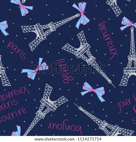 Cute Eiffel Tower vector background.  Seamless textile illustration. France language