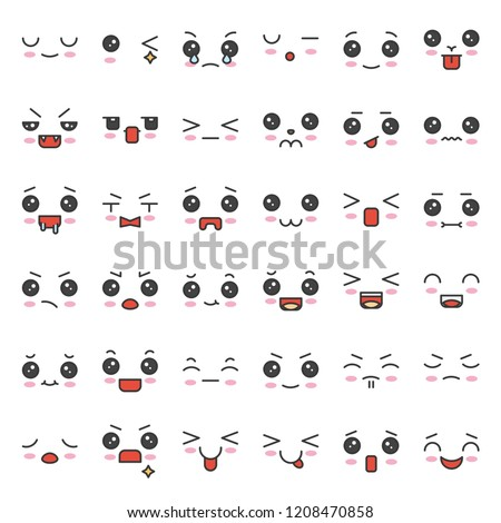 cute emotion face in various expession, editable stroke icon set 3/4