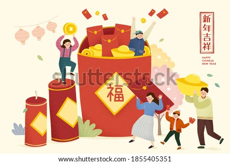Cute family dancing around large red envelope, illustration in warm hand-drawn design, Translation: Fortune, Happy Chinese new year