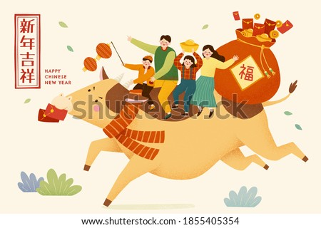 Cute family riding on a cow with red envelopes, concept of Chinese zodiac sign of ox, illustration in warm hand-drawn design, Translation: Fortune, Happy lunar new year