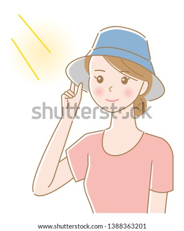 13628983486 ... Stock-vector-cute-female-wearing-hat-to-protect- ...