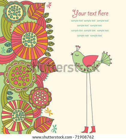 cute floral background. vector illustration - stock vector
