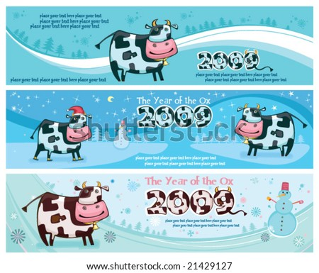 cute friendly cow banners 2009
