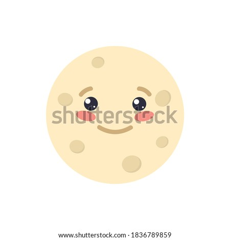 Cute full moon smiles. Earth satellite in cartoon style. Isolated vector illustration