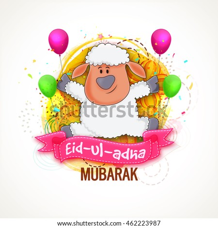 cute funny baby sheep with eid