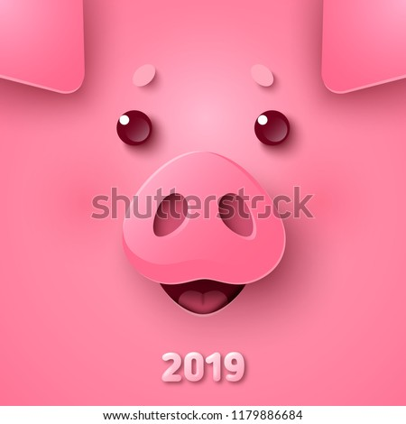 Cute funny pig face for 2019 Chinese New Year. Greeting card and calendar design. Vector illustration.