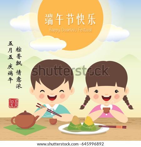 cute girl   boy enjoying rice