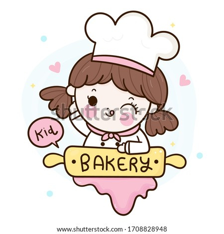 Cute girl vector Kawaii bakery shop logo cartoon for kid dessert: Series Sweet Chef cooking food, Girly doodle. Magic character on white background illustration. Perfect design for fashion fabrics.