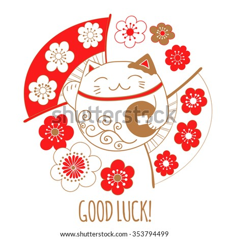 cute greeting card with a white