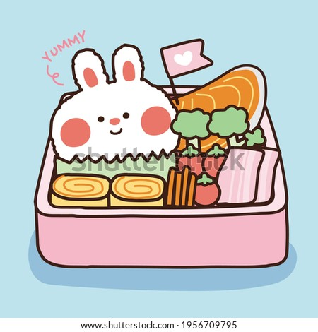 Cute japanese lunch in bento box on blue background.Rabbit concept.Yummy.Kid graphic design.Image.Isolated.Art.Kawaii.Vector.Illustration.Illustrator.