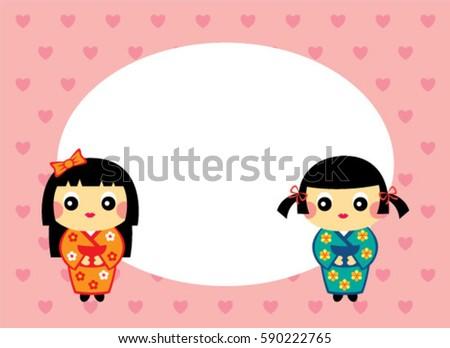 cute kimono doll message card