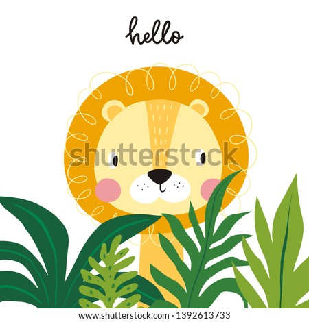 Cute lion cartoon vector illustration. Wild lion  in exotic tropical leaves. Hand drawn vector illustration for posters, cards, t-shirts.