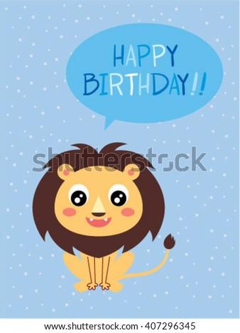 Cute Lion Happy Birthday Greeting Card Ez Canvas