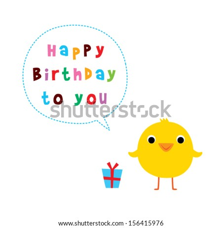 cute little chicken birthday