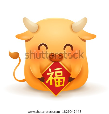 Cute little Ox with Chinese greeting symbol. Chinese New Year. Year of the Ox. Translation: Fortune. Chinese zodiac: Ox - the symbol of the year 2021 on the Chinese calendar.