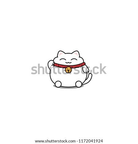 Cute lucky cat cartoon icon, vector illustration