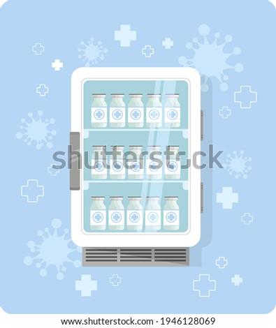 Cute medical vaccine fridge. Viral vaccine bottles standing on shelves of hospital refrigerator. Medicine clinic equipment, health care, antivirus stop pandemic concept. Flat vector illustration.