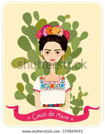 cute mexican girl in an ancient