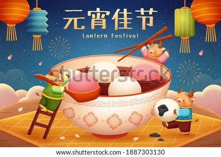Cute miniature cows enjoying a huge bowl of sweet rice balls on wooden table. Translation: Happy lantern festival