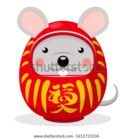 Cute mouse daruma doll, Japanese traditional doll.  A symbol of perseverance and luck Translate: Wealth