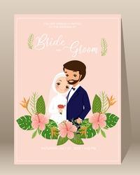 Cute Muslim couple with flower wedding invitation card template