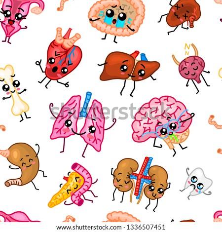 Cute organs Seamless pattern. Happy human, Set of smiling character. Cartoon kawaii icon. Healthy heart, stomach, liver, bladder, uterus organ, lungs, kidneys, gallbladder, intestine, pancreas, brain.
