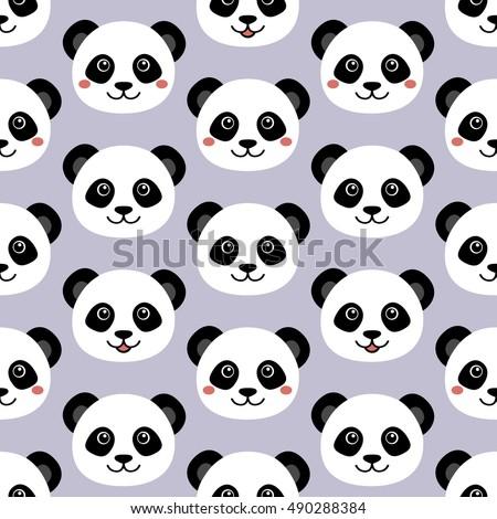 Royalty Free Stock Photos And Images Cute Panda Face Seamless