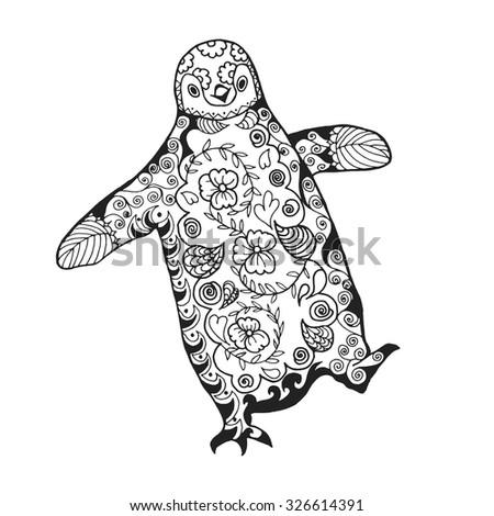 Kleurplaten Pokemon Zon En Maan Hand Drawn Artistically King Penguin Stock Photo
