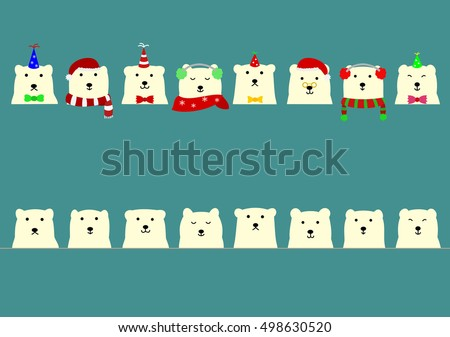 Cute polar bear border