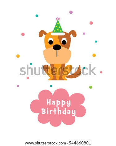 cute puppy happy birthday greeting card #544660801