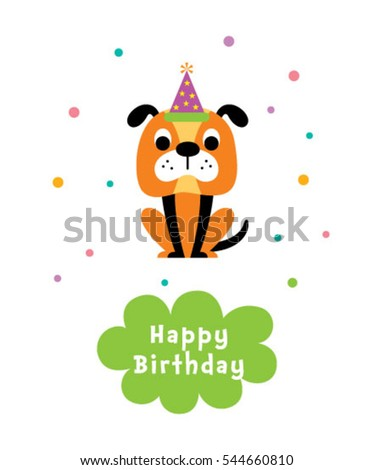 cute puppy happy birthday greeting card #544660810