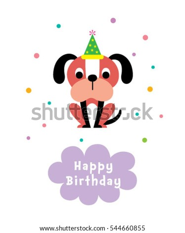 cute puppy happy birthday greeting card #544660855