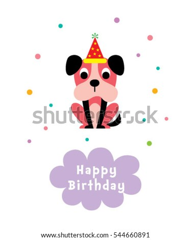 cute puppy happy birthday greeting card #544660891