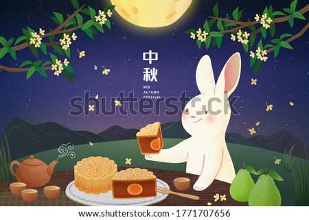 Cute rabbit enjoying tasty mooncake with romantic moon scenery, greeting card, translation: Mid-Autumn Festival
