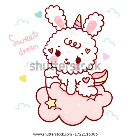 Cute rabbit vector bunny cartoon wear horn magic sleeping time for sweet dream: Series Kawaii animal character design. Girly Doodle pastel color. Perfect for kids greeting card design, t-shirt print.