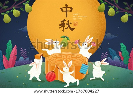 Cute rabbits dancing around a giant mooncake, greeting poster, translation: Mid-Autumn Festival, 15th August in lunar calendar