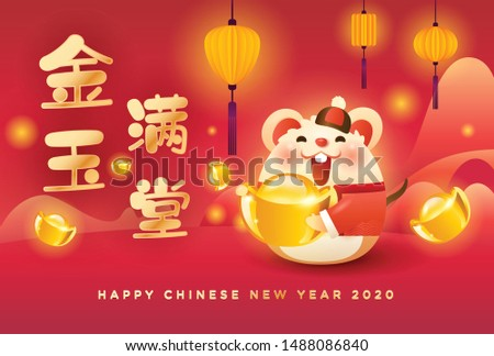 Cute rat in Tang suit holding gold ingot wishing happy Chinese new year 2020