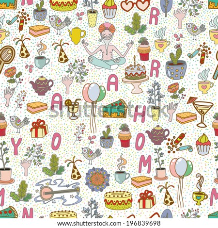 cute seamless vector pattern
