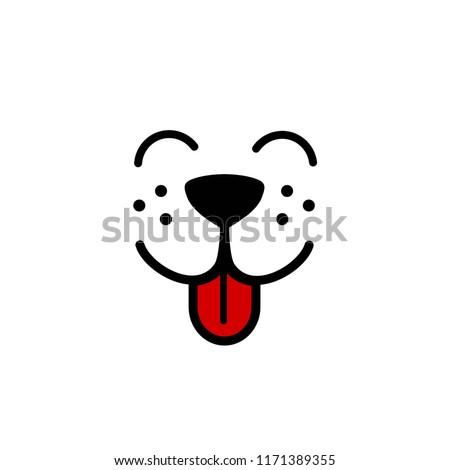 Cute, simple dog face vector