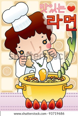 Cute Smiling Young Chef with Tasty and Spicy Ramen noodles in a snack bar - Korean Words : 'Yummy Ramyon