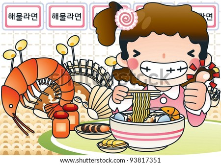 Cute Smiling Young Girl with Tasty and Spicy Ramen in a snack bar background with menu of instant noodles - Korean Words : 'Seafood Ramyon'