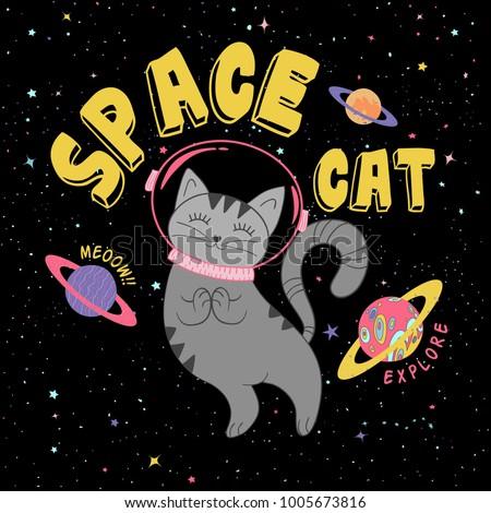 cute space cat graphic