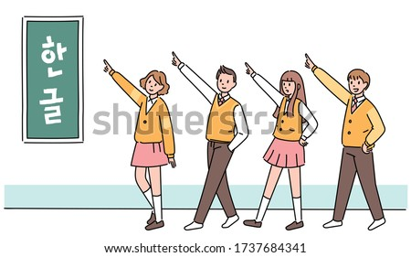 Cute students in school uniform are pointing in one direction with their fingers. hand drawn style vector design illustrations. Text translation: Korean Stockfoto ©