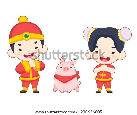 efea45d16 Cute style Chinese boy and girl in traditional costume with a pig  illustration