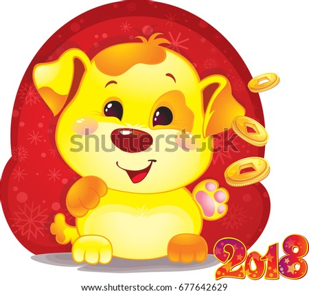 cute symbol of chinese horoscope yellow dog with golden coins for the new year 2018