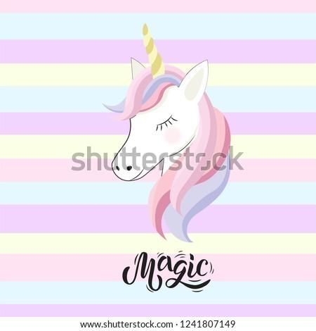 cute unicorn and inscription