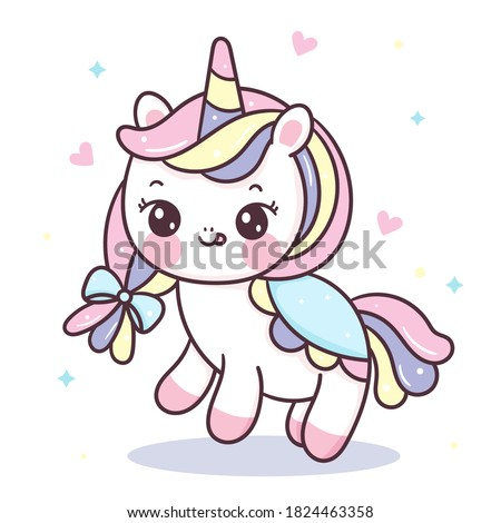 Cute unicorn cartoon fairy pony Child vector with heart: Series Fairytale Kawaii animals horse(Girly doodles). Perfect for Nursery kids, greeting card, baby shower girl, fabric design, Print t shirt.