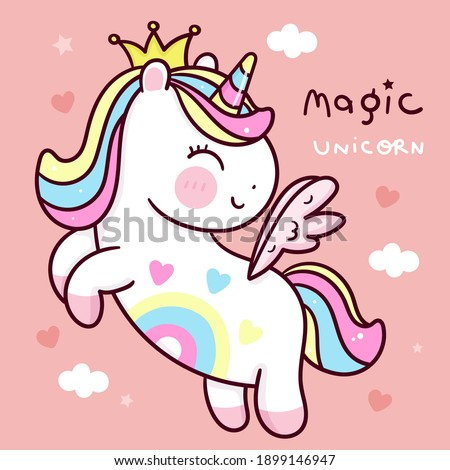 Cute Unicorn pegasus vector fly on sky princess pony cartoon pastel background Valentines day: Series fairy tale characters kawaii animals horse (flat Girly doodles). Perfect Nursery children, kids.