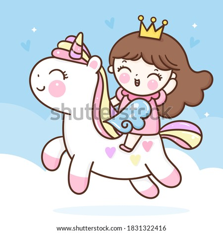 Cute Unicorn princess vector with cloud pony ride cartoon: Series fairy tale characters kawaii animals horse (flat Girly doodles). Perfect Nursery children, kids, greeting card, baby shower girl.